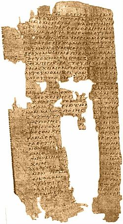 papyrus_15_-_papyrus_oxyrhynchus_1008_-_cairo_egyptian_museum_je_47423_-_first_epistle_to_the_corinthians_718-84